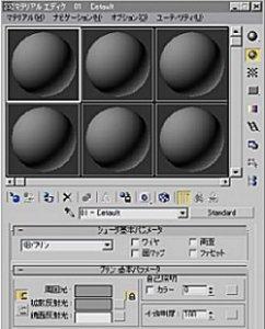 LostFile_JPG_216176856